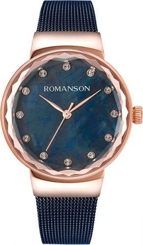 c8ddacb6 Romanson RM8A24LLR(BU) купить по выгодной цене в интернет-магазине
